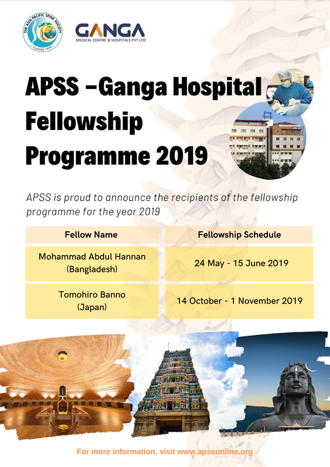 APSS-Ganga Hospital Fellowship
