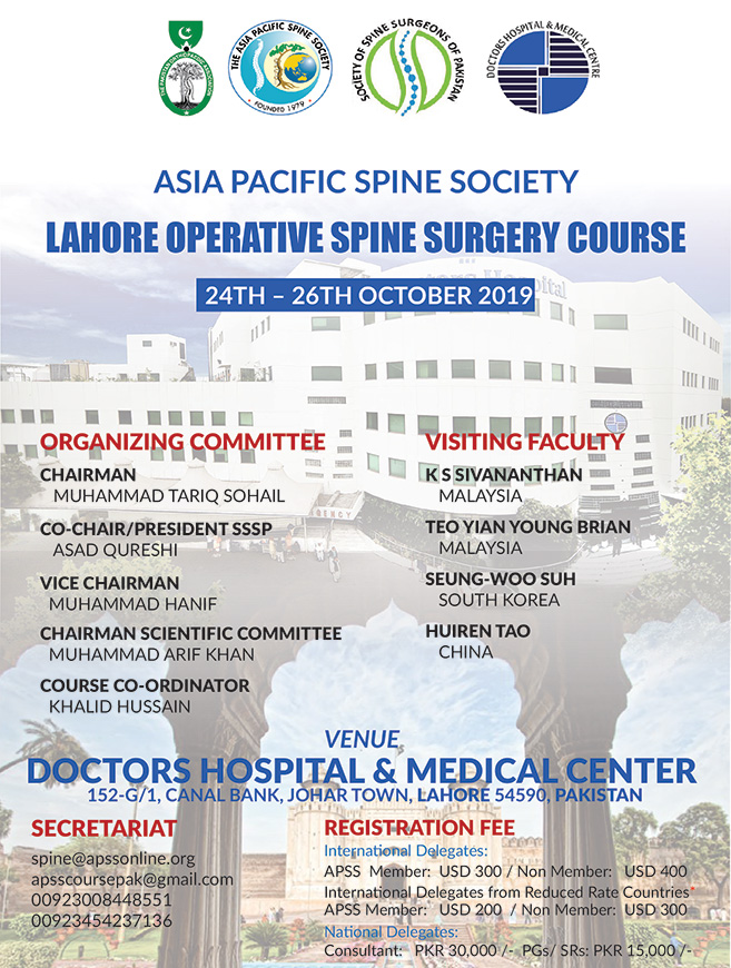 Lahore Operative Spine Surgery Course