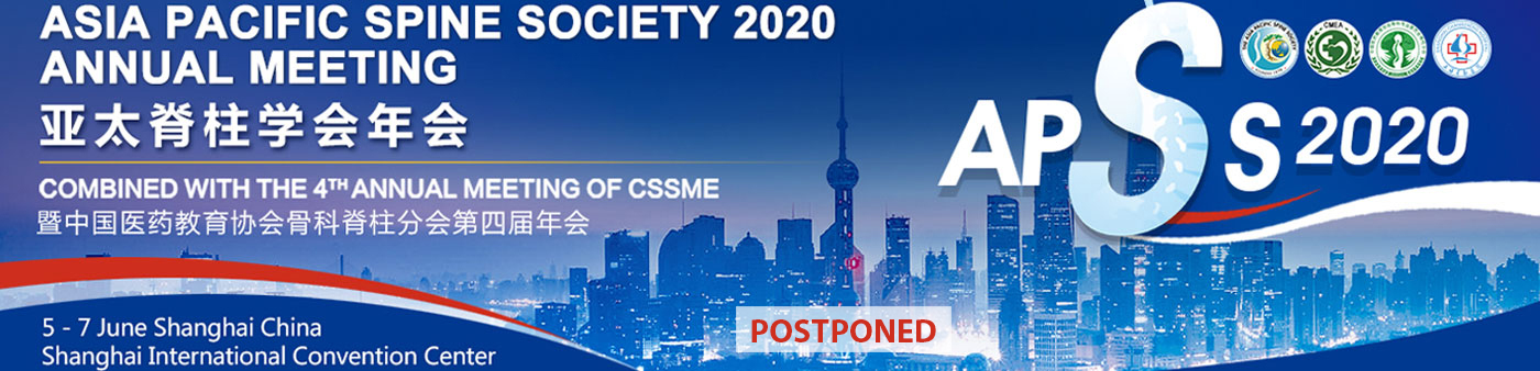 APSS 2020 Annual Meeting – Shanghai, China