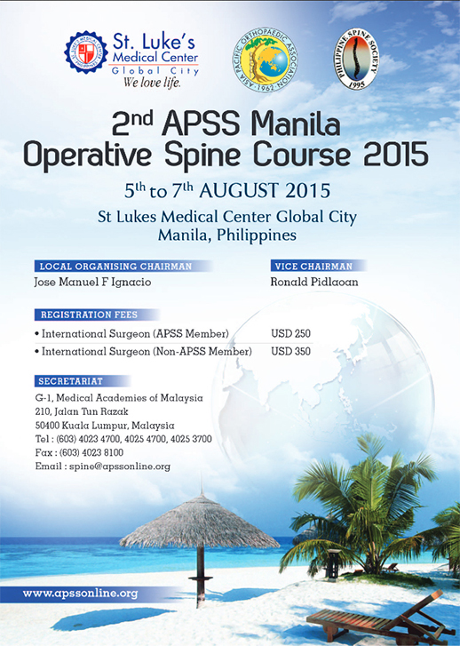 Manila-operative-spine-course-2015-Flyer